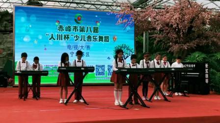 🎼赤峰少儿才艺大赛 🎹我的学生们演奏《四手联弹》