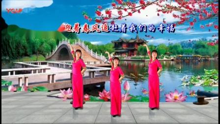 舞蹈--我等你在美丽的松山湖