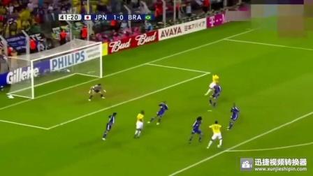 日本球员进球后, 彻底让罗纳尔多愤怒, 外星人让他们再也没碰到球_高清