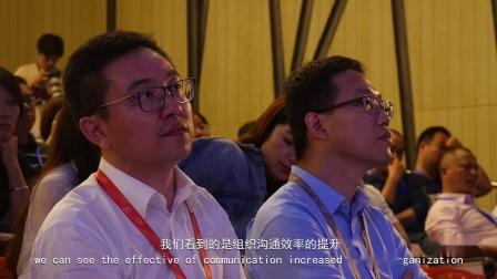 淘宝大学【青橙计划】电子商务产教融合峰会