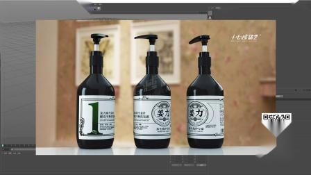 C4D+OC姜力洗发水产品建模渲染教程-1介绍部分