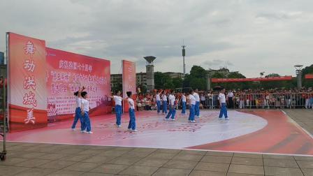白开水广场舞《幸福新时代》