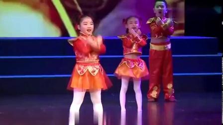 六一幼儿舞蹈《大中国》儿童节舞蹈视频