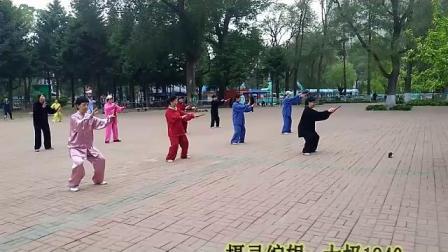 吉林江南公园晨练站学练道家太乙扇