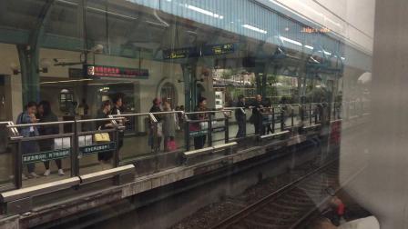 奶咖拍摄 - 1号线[体验新车钢铁侠二式]上海南站-->莘庄