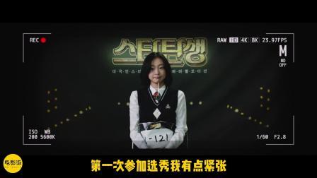 派派解说:《魔女》这部韩版超体冲击你的视觉味蕾
