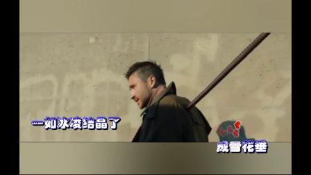 车载中文视频舞曲-一百万个可能