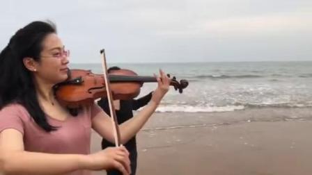 中国文联文艺志愿分队山东行--青岛海边群星歌唱我爱你中国