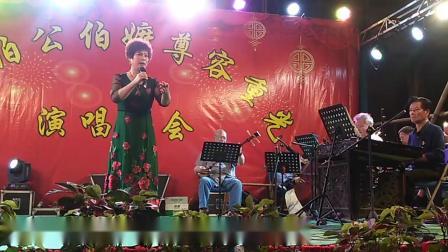 潮剧《阿母等了十六年》演唱者:黄冰老师
