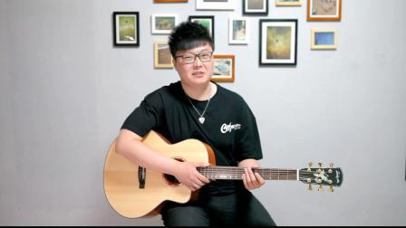 【吉他食堂】吉他指弹教学 | 《dream catcher》第一部分教学讲解