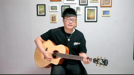 【吉他食堂】吉他指弹教学 | 《dream catcher》第二部分教学讲解