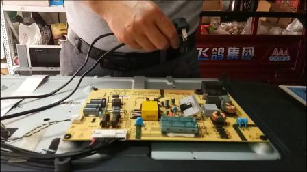 南方家电维修:创维40E3000液晶电视换电源板视频