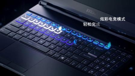 微星新型GE65笔记本,搭载240hz电竞屏幕