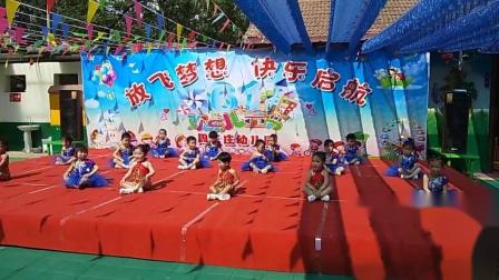 幼儿小班舞蹈《我的身体都会响》