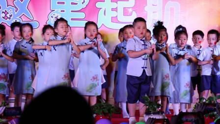 2019英才幼儿园六一儿童节