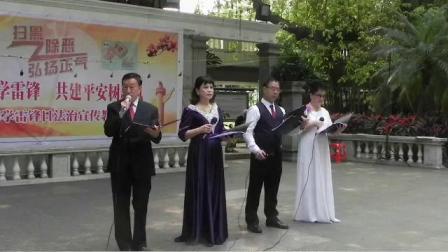 丑小鸭专辑:男声小组唱  《我们举杯》