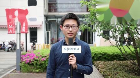 SKEMA 10年校庆160年传承 校友说 | GAO Fan
