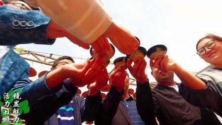 《活力日照,镜显魅力》中国(日照)国际微拍大赛