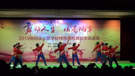舞蹈:芳华沂蒙颂