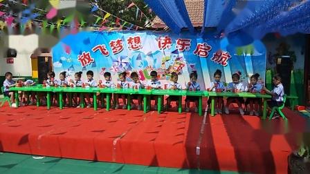幼儿园特色课程展示《速叠杯》