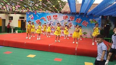 中班舞蹈《小可爱》