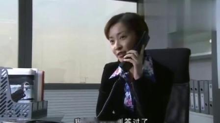 决不饶恕:男子正和女老总谈情,妻子打来电话,男子竟直接挂了