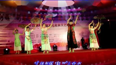 伞舞《江南梦》7人变队形