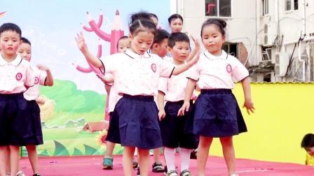 五一幼儿园中班《爱让我们在一起》