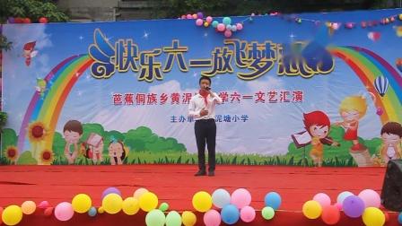 教师组独唱