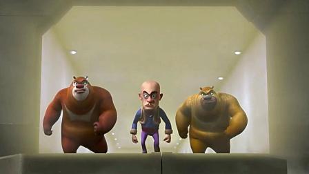《熊出没之夺宝熊兵》3人霸气登场【YIY】