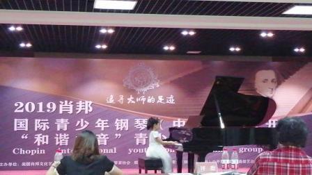 肖邦国际青少年钢琴比赛~骑士