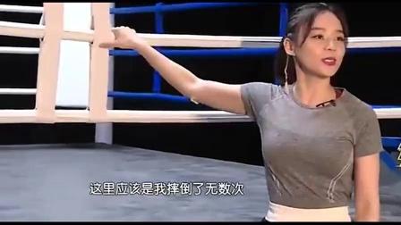 《幻乐之城》花絮 袁姗姗的拳击信念
