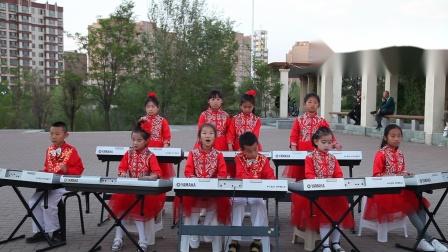 映山红~电子琴合奏