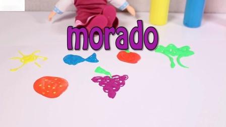 是玛莎和熊和玛莎一起学习颜色