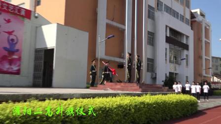 桂林市灌阳二高升旗仪式