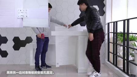 洗衣机柜安装视频
