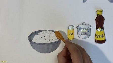 【定格动画】新概念减肥法:超简单的紫菜包饭教程被画出来了!