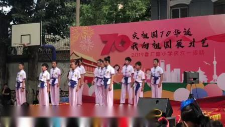 CCTV牛恩发现之旅:2019.6.1北京香厂路小学(功夫操)。