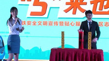 5-24杭港地铁5号线颁奖晚会