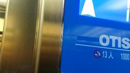 北京站OTIS无障碍新电梯