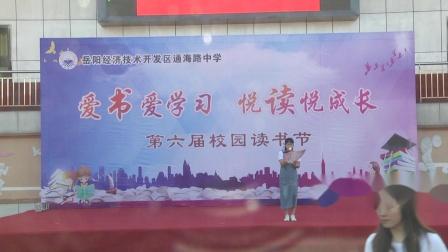 岳阳经济技术开发区通海路中学