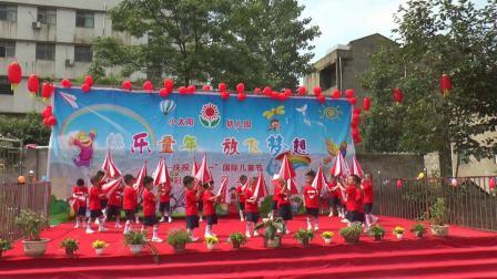 红安县八里小太阳幼儿园      大梦想家