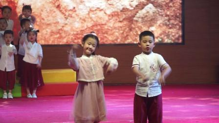 18、富力城幼儿园 《中国字 中国人》