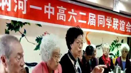 讷河一中《高六二届同学联谊会》视频编辑-朱志忠