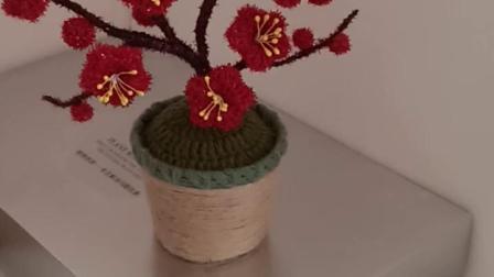 卜卜·编织 腊梅小盆栽