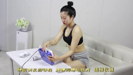 热敷导药电疗的使用方法