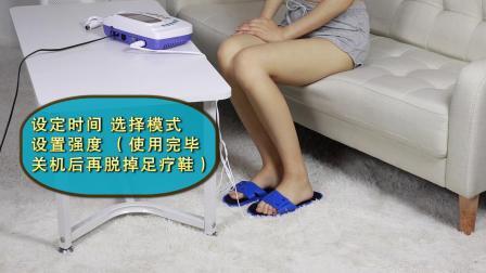 足疗鞋的使用方法