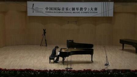Tony Siqi Yun - 中国国际音乐(钢琴)大赛  初赛