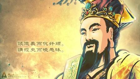 《文昌帝君阴骘文》视频版