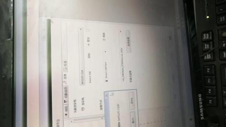 切割机使用视频_0